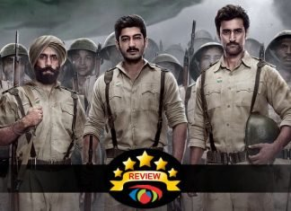 Raag Desh Movie Review