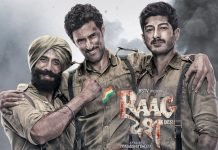 'Raagdesh' To screen At Rashtrapati Bhawan