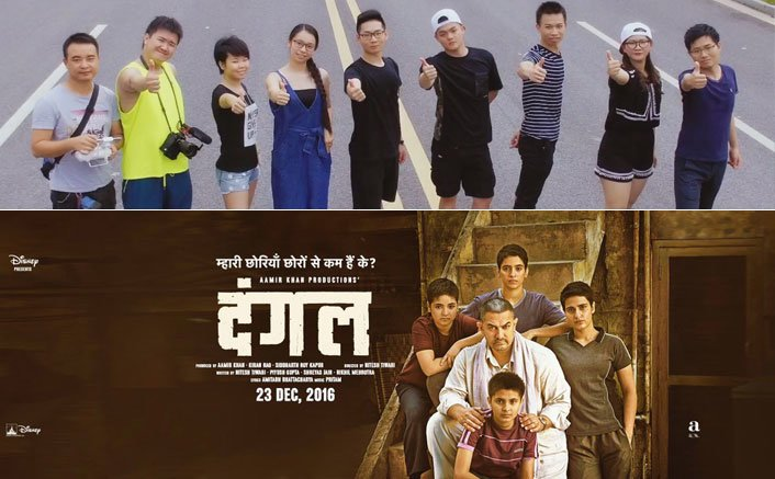 VIDEO! Aamir Khan's Film Dangal Gets A Special Tribute From China