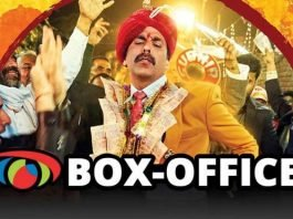 Bollywood Box Office Verdict 2017-12Aug