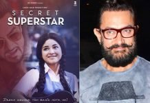 'Secret Superstar' has many secret superstars: Aamir Khan