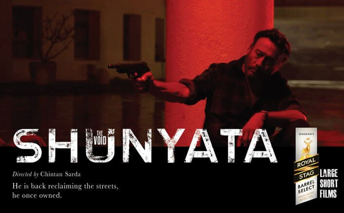 Shunyata Movie Review