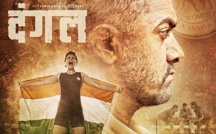 Special 'Dangal' screening with audio description for visually impaired