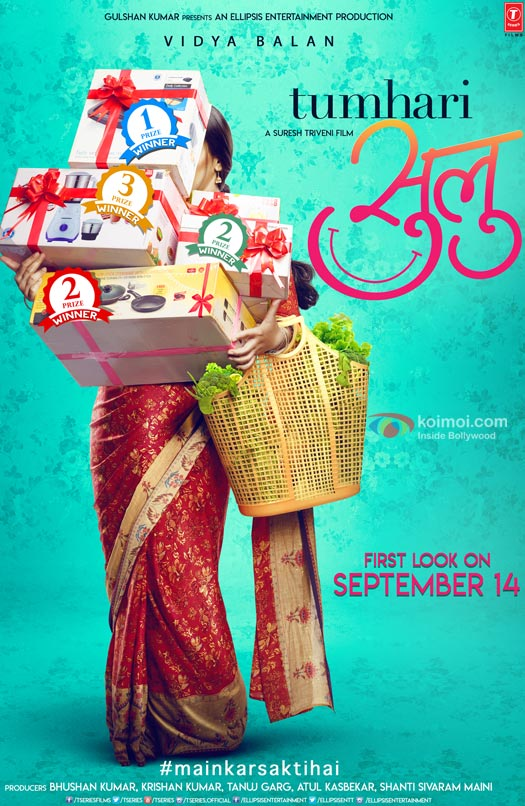 Tumhari Sulu Teaser Poster Featuring Vidya Balan Is Quirky & Colourful