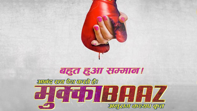 Image result for upcoming bollywood movies  Mukkabaaz IMAGES