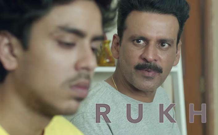 Rukh Movie Review