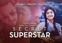 Secret Superstar Movie Review