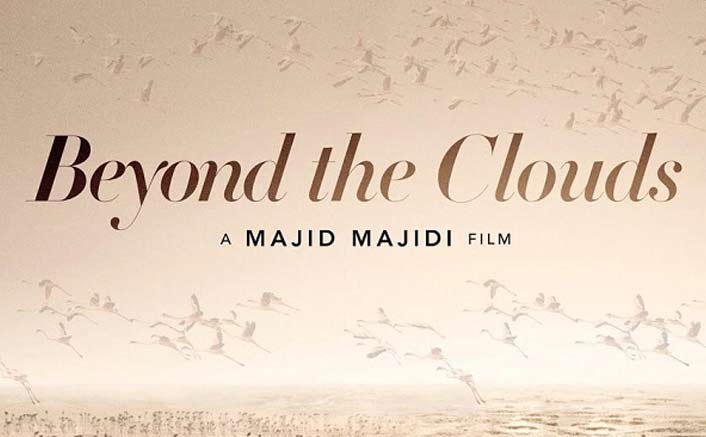 World premiere of 'Beyond The Clouds' at BFI London Film Festival