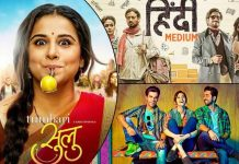 Box Office - Tumhari Sulu collects better than Hindi Medium and Bareilly Ki Barfi