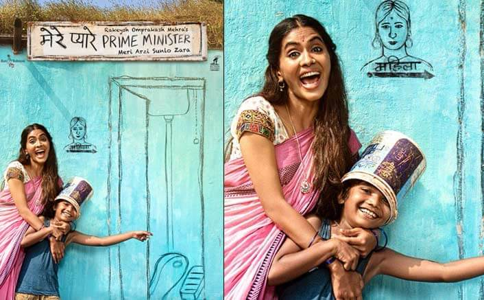 Rakeysh Omprakash Mehra Shares The First Look Of Merey Pyarey Prime Minister