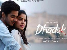 Dhadak release date postponed;makers release a new poster with the announcement