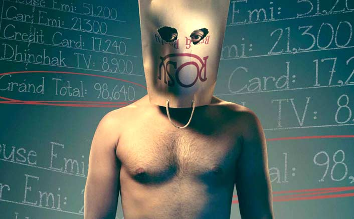 After the intriguing teaser, 'Blackमेल' treats the audience with a bare-chested poster