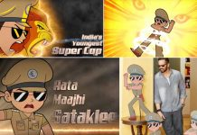 Rohit Shetty Picturez to venture into animation series with 'Little Singham'