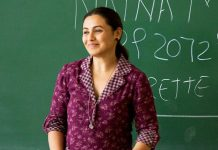 Occupancy Hichki