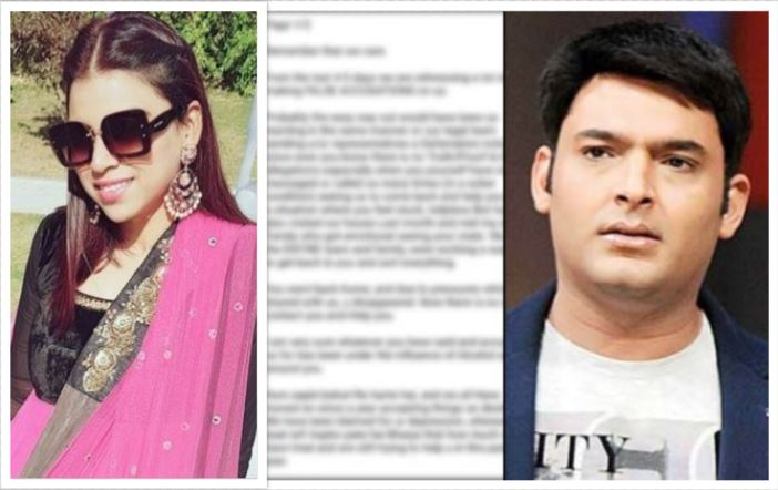"Neeti Simoes To Kapil Sharma: ""You're NOT In The Right State Of Mind"""