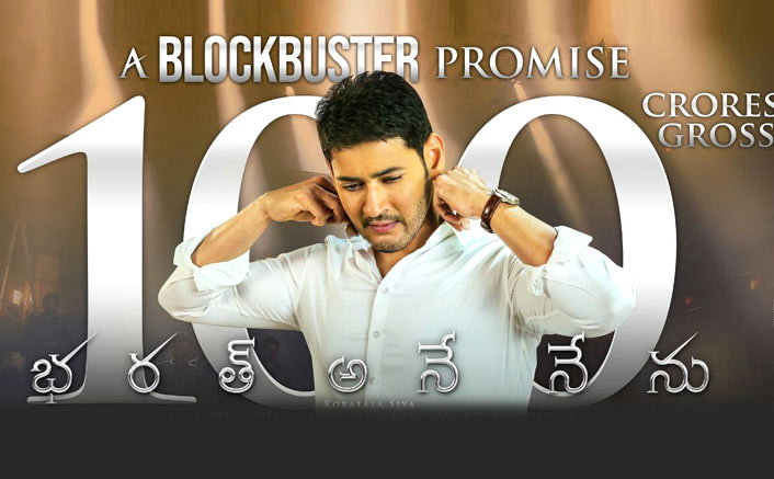 Bharat Ane Nenu is the fastest Rs 100 Cr Grosser of 2018