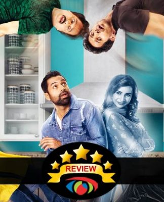 Nanu Ki Jaanu Movie Review: Read This & Save Yourself From Some Horrendous Torture