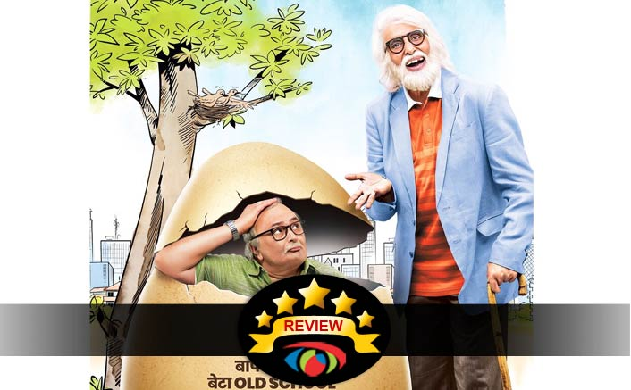102 Not Out Movie Review: Amitabh Bachchan & Rishi Kapoor Will Fill Your Life With Life