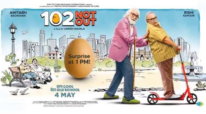 Not Out Movie Review Amitabh Bachchan  Rishi Kapoor Will Fill