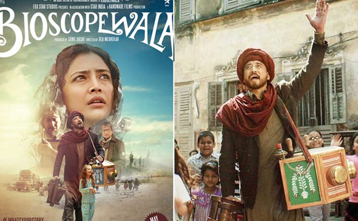 Bioscopewala trailer is out!