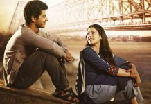 Box Office predictions - Dhadak