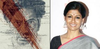 Can't wait to be at TIFF for 'Manto': Nandita Das