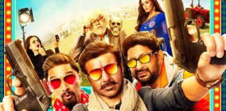 Sunny Deol starrer Bhaiaji Superhit To Hit The Theaters on 19th October!