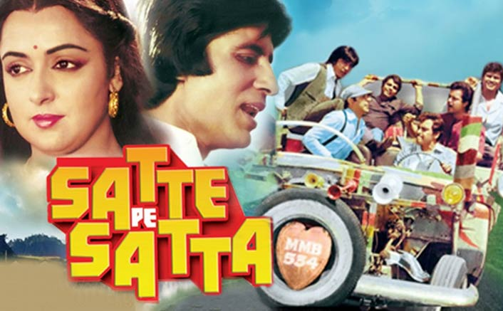 When My Father Sat On The 'Spit Box' While Watching Amitabh Bachchan's Satte Pe Satta!
