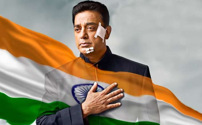 Box Office - Vishwaroop 2 has a very poor opening