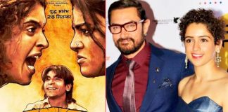 Aamir sends good wishes to Sanya Malhotra for 'Pataakha'