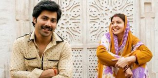 'Sui Dhaaga' logo made in 15 different art forms