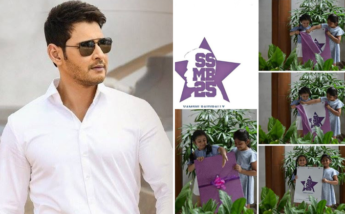 Superstar Mahesh Babu fans can't keep calm ahead of his upcoming film