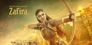Thugs Of Hindostan Motion Poster 2: The Fierce Fatima Sana Shaikh As Zafira!