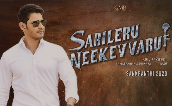 Title Of Mahesh Babu's Next REVEALED